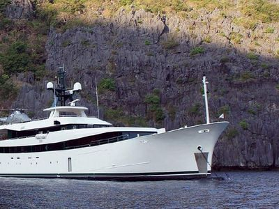 Продажа яхты Custom 55m expedition yacht «Ark Angel»