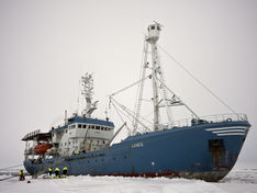 Яхта Lance/Research and expedition vessel